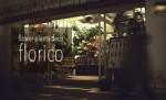 フロリコデザイン3